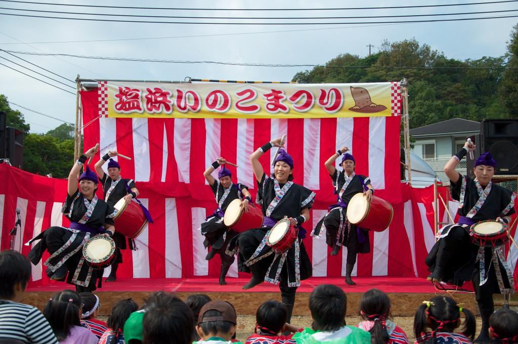 第11回塩浜いのこ祭り