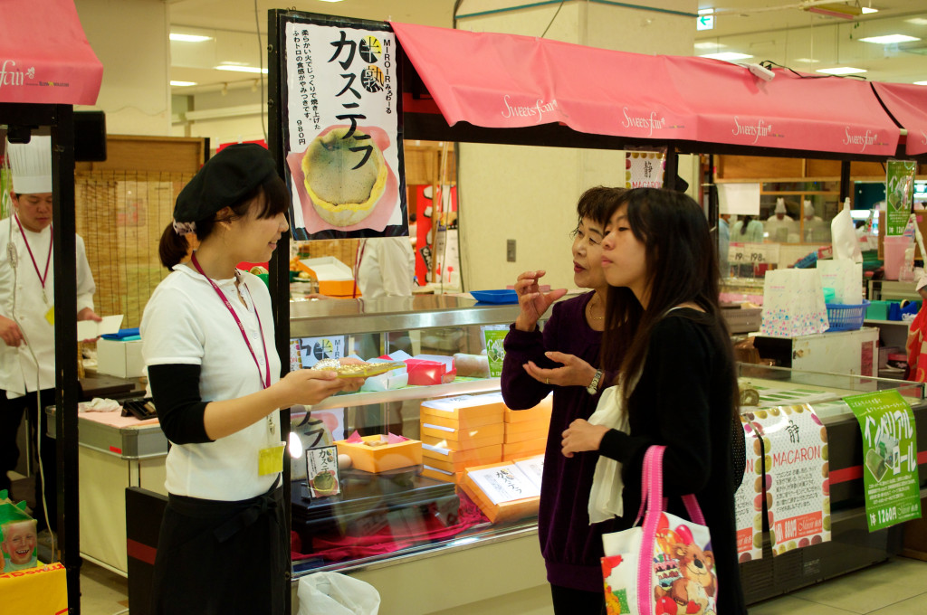 5th Sweets Fair