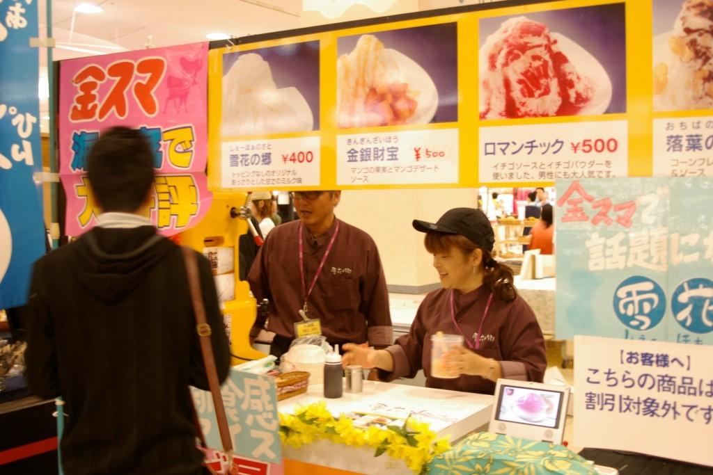 3rd Sweets Fair