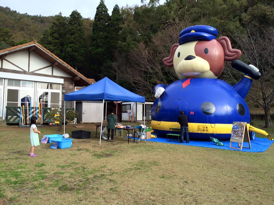すみえ秋のファミリーフェスティバル2015