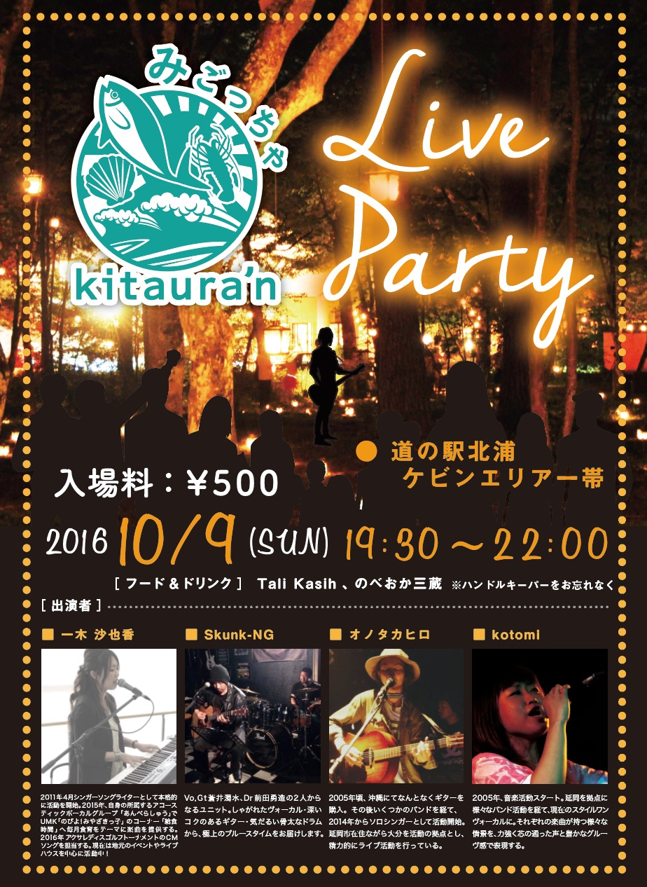 Live Party