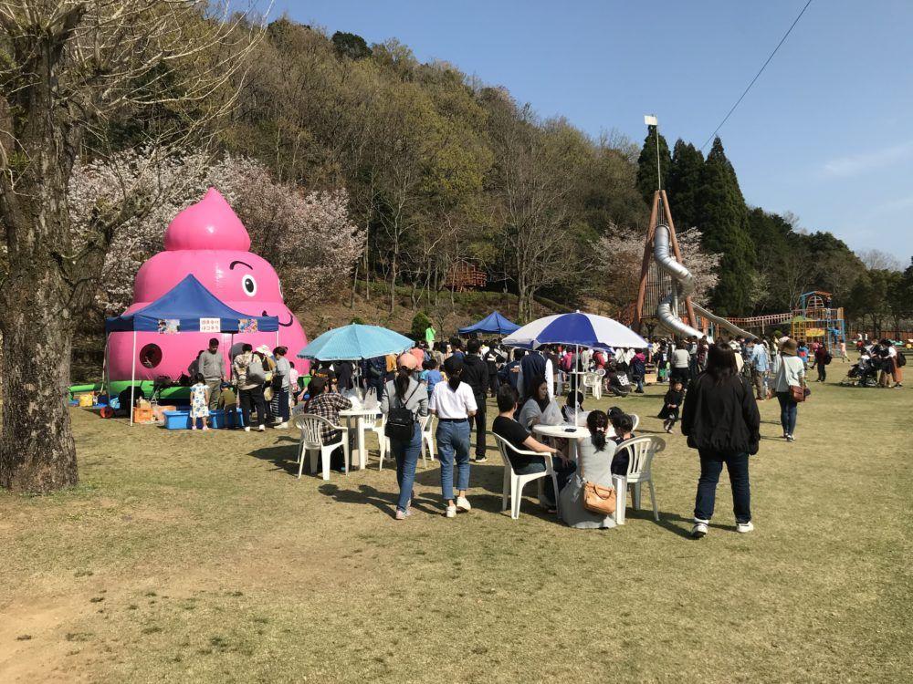 須美江家族旅行村様 すみえファミリーフェスティバル2018春