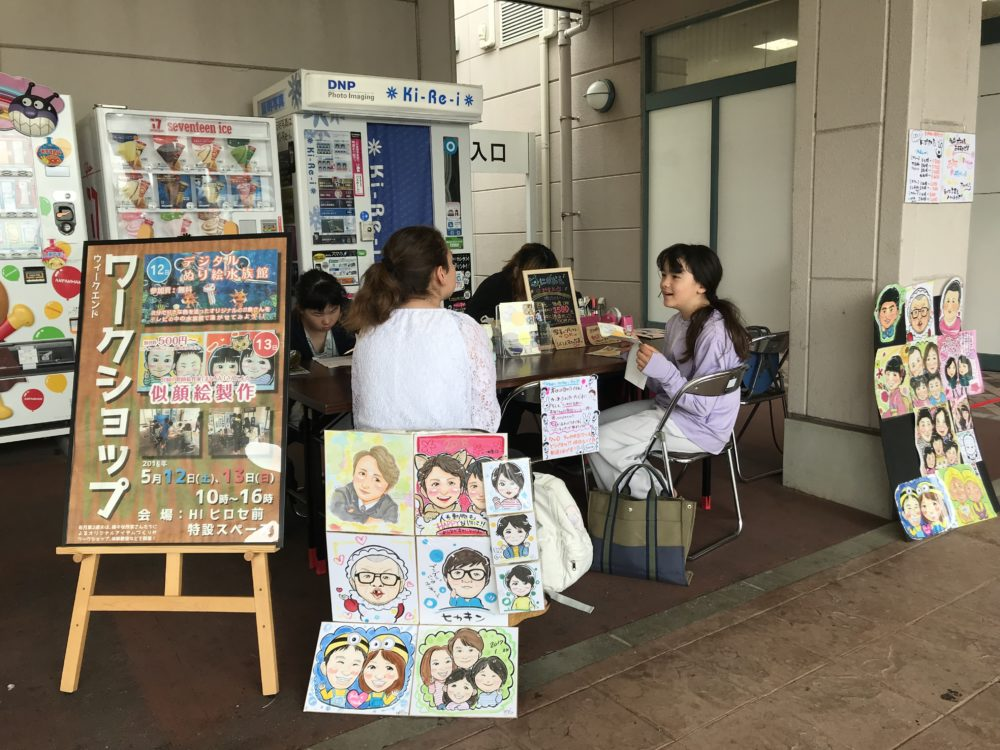 イオン日向店様 5月度第2ウィークエンドワークショップ