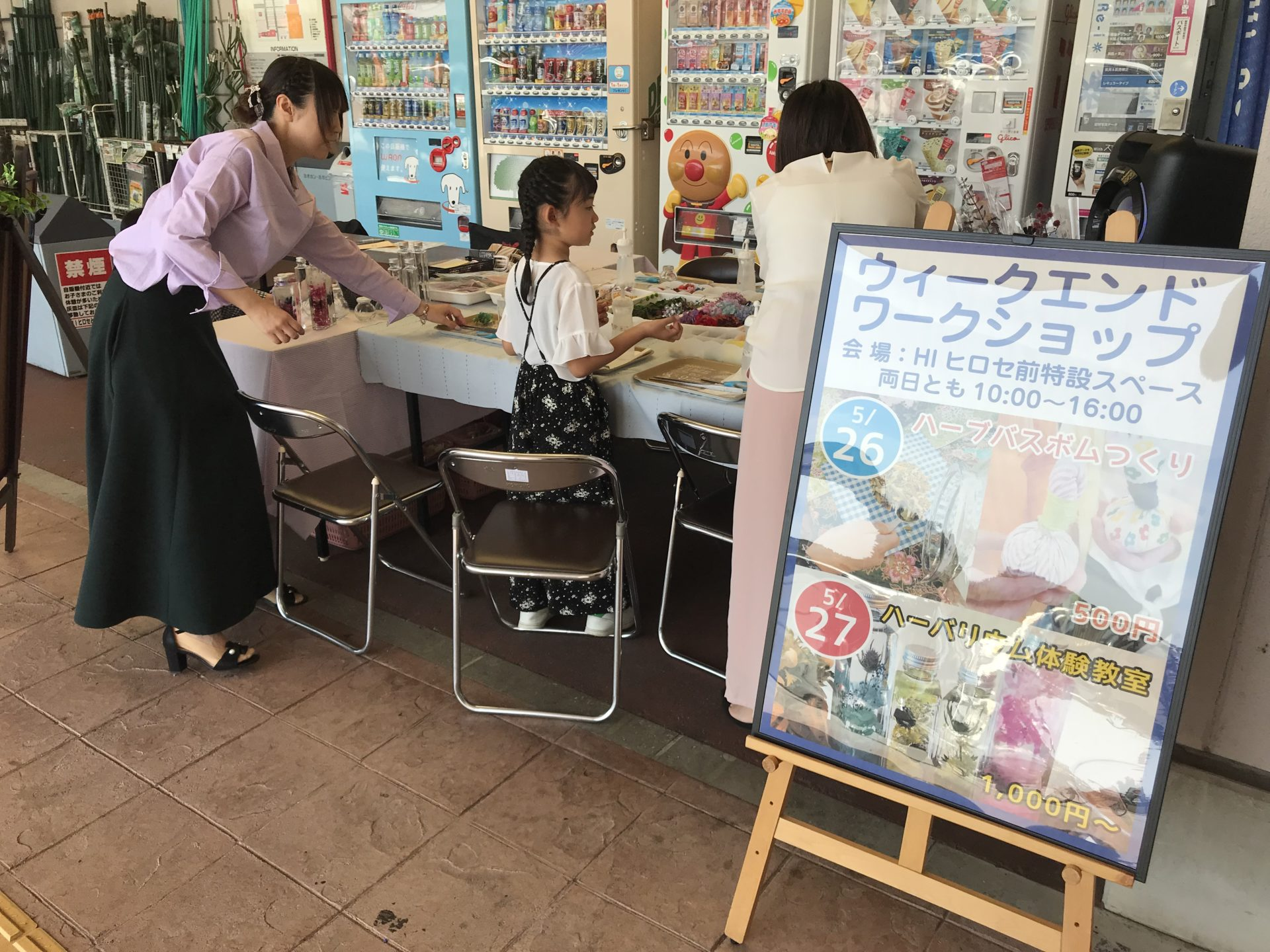イオン日向店様 5月度第4ウィークエンドワークショップ