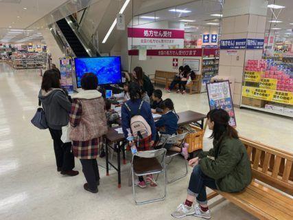 イオン日向店様 1月度第2ウィークエンドワークショップ