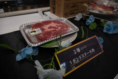 イオン日向店様 夏だ!お肉だ!焼肉抽選会‼