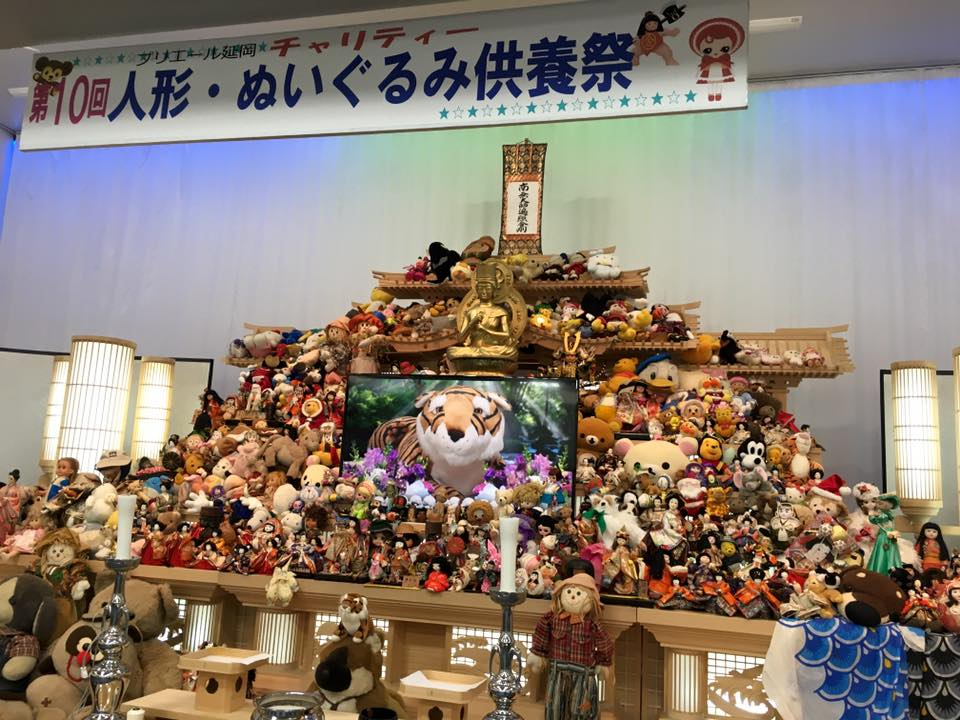 第10回プリエール延岡チャリティー人形供養祭