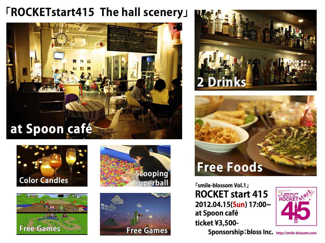 ROCKETstart415 情報 Vol.4 ~会場風景情報~