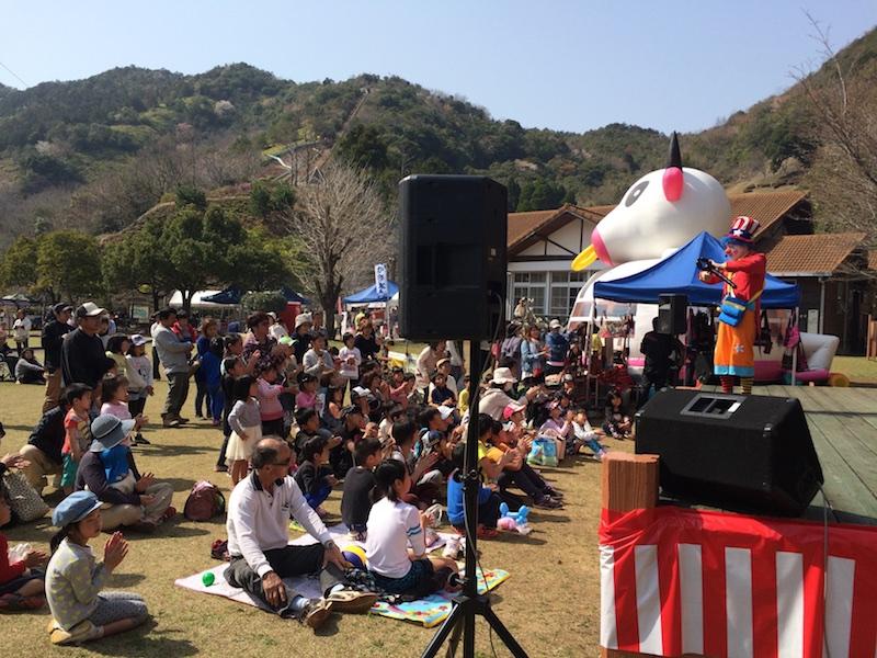 須美江家族旅行村 20周年記念イベント