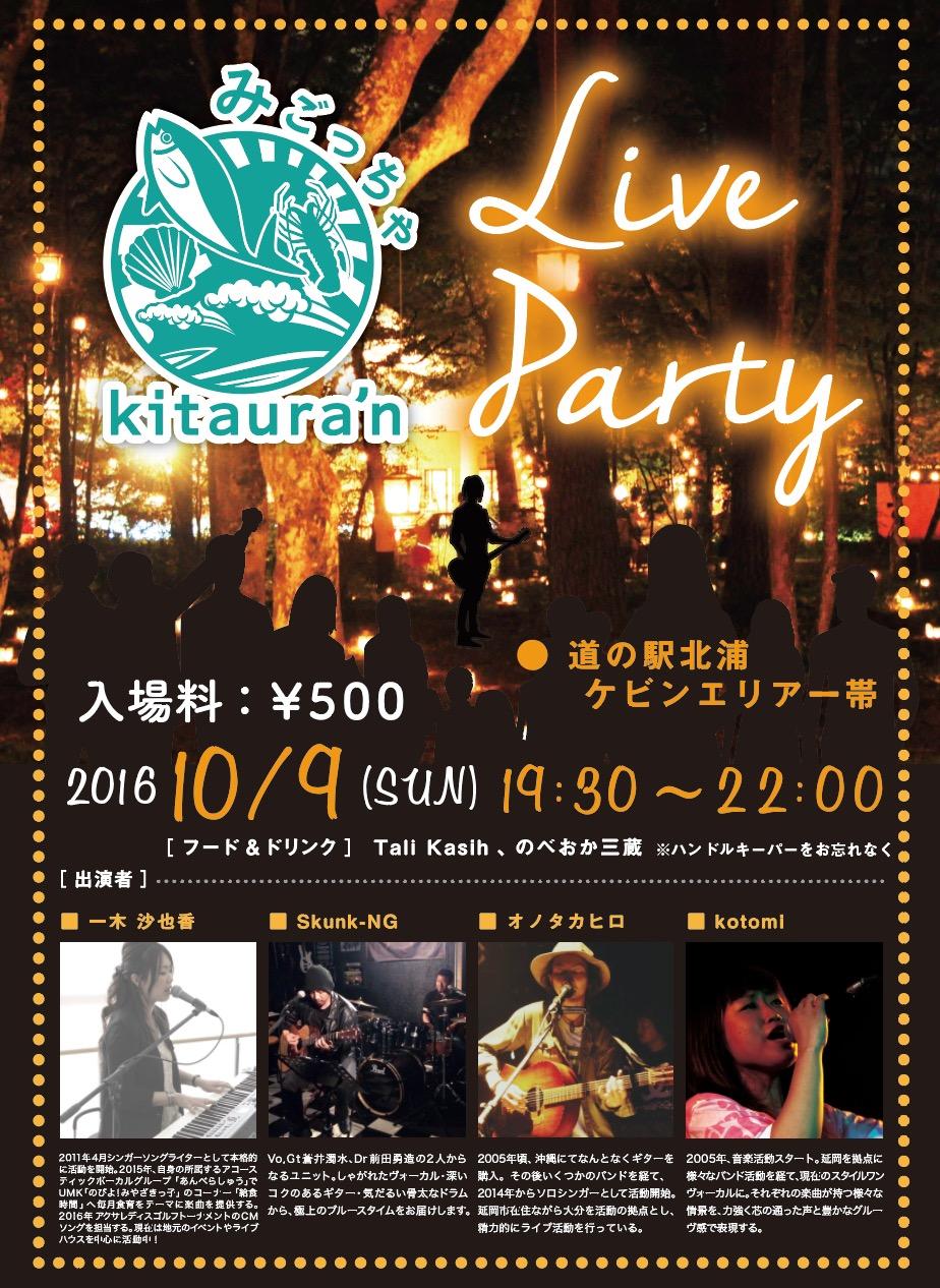 Live Party
