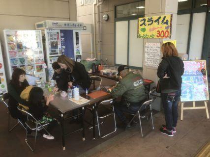 イオン日向店様 10月度第4ウィークエンドワークショップ