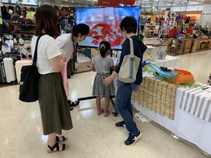イオン日向店様 リニューアル大抽選会